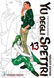 Yu degli spettri. Perfect edition Vol. 13