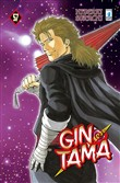 Gintama. Vol. 57