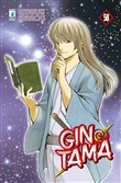 gintama. vol. 58