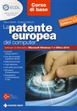 La patente europea del computer. Corso di base. Syllabus 5.0