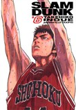 Slam Dunk. Vol. 6