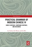 Practical Grammar of Modern Chinese IV
