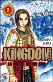 kingdom vol. 2