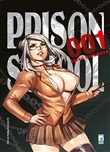 Prison school. Variant edition Vol. 1