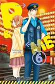 P&me. Policeman and me. Vol. 6
