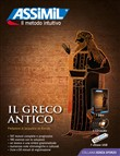 Il greco antico. Con audio MP3 su memoria USB. Con 4 CD-Audio