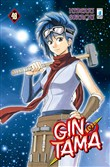 Gintama. Vol. 48