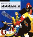 Matsumoto. Manga of zero dimension