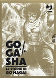 Gogasha. Vol. 1-2