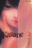 Kasane. Vol. 2