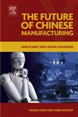The Future of Chinese Manufacturing