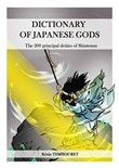 Dictionary of japanese gods