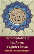 The Translation of Juz Amma English Edition