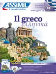 Il greco. Con 3 CD-Audio. Con USB Flash Drive