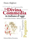 Divina commedia in italiano d'oggi. Purgatorio