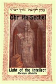 Ohr Ha-Sechel. Light of the intellect. Ediz. ebraica e inglese