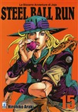 Steel ball run. Le bizzarre avventure di Jojo. Vol. 15