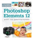 photoshop elements 12 pou...