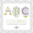 ABC coloring. Alfabeti creativi anti-stress