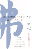 Entering the Mind of Buddha