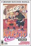 Naruto Gold. Vol. 16