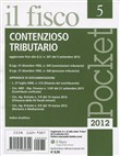 Pocket (2012) Vol. 5