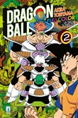 La saga di Freezer. Dragon Ball full color. Vol. 2