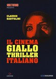 I cinema giallo-thriller italiano