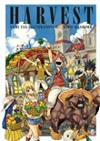 harvest. fairy tail illus...