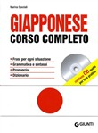 giapponese. corso complet...