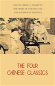 the four chinese classics...
