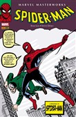 spider-man 1 (marvel mast...