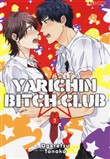 Yarichin bitch club. Vol. 3