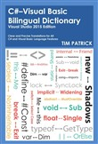 C#-Visual Basic Bilingual Dictionary : Visual Studio 2015 Edition