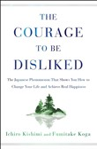 the courage to be dislike...