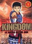 kingdom vol. 1