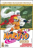 Naruto Gold. Vol. 11