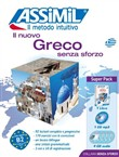 Il nuovo greco senza sforzo. Con 4 CD Audio e 1 CD Audio formato MP3