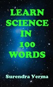 learn science in 100 word...
