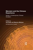 marxism and the chinese e...