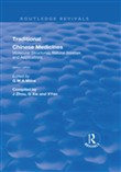 Traditional Chinese Medicines: Molecular Structures, Natural Sources and Applications