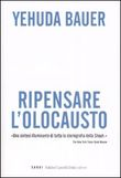 Ripensare l'olocausto