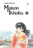 Maison Ikkoku. Perfect edition Vol. 5