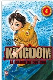 kingdom vol. 4