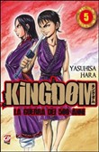 kingdom vol. 5