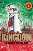 kingdom. vol. 6