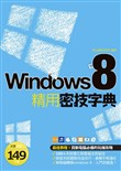 Windows 8 ??????