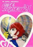 Cutey honey. Vol. 4