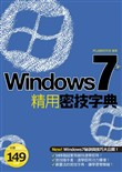 Windows 7 ??????