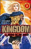 kingdom vol. 3